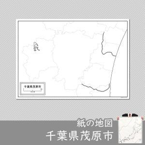 千葉県茂原市の紙の白地図 freemap