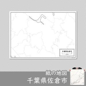 千葉県佐倉市の紙の白地図 freemap