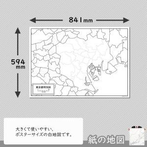 東京都特別区(23区)の紙の白地図|freemap|02