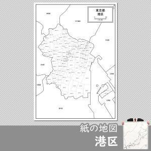 港区の紙の地図|freemap