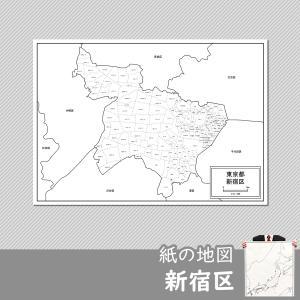 新宿区の紙の地図|freemap
