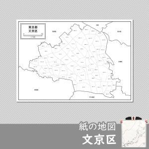 文京区の紙の地図|freemap