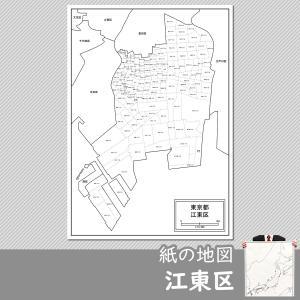 江東区の紙の地図|freemap