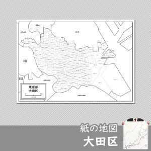 大田区の紙の地図|freemap