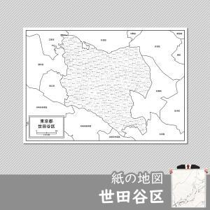 世田谷区の紙の地図|freemap