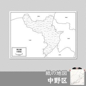 中野区の紙の地図|freemap