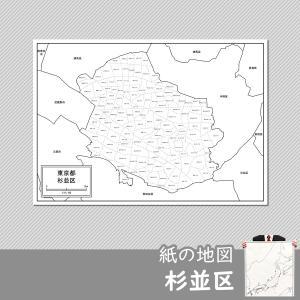 杉並区の紙の地図 freemap