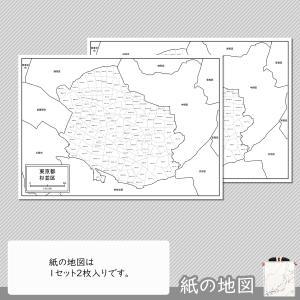 杉並区の紙の地図 freemap 04