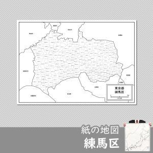練馬区の紙の地図|freemap