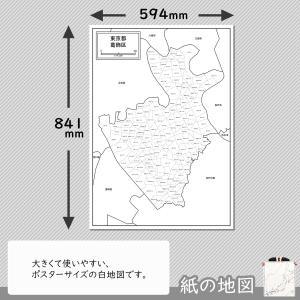 葛飾区の紙の地図|freemap|02
