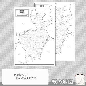 葛飾区の紙の地図|freemap|04