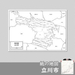 立川市の紙の地図|freemap