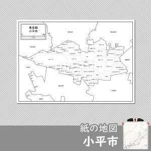 小平市の紙の地図|freemap