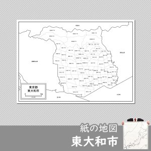 東大和市の紙の地図|freemap