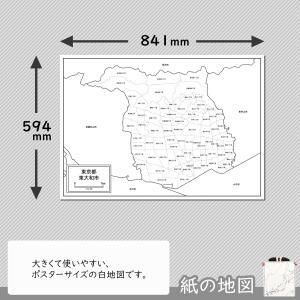 東大和市の紙の地図|freemap|02