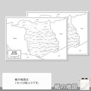 東大和市の紙の地図|freemap|04