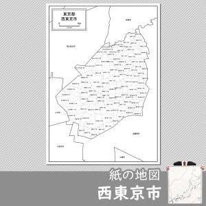 西東京市の紙の地図