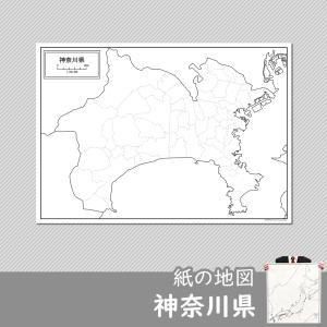 神奈川県の紙の白地図 freemap