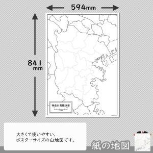 神奈川県横浜市の紙の白地図|freemap|02