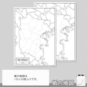 神奈川県横浜市の紙の白地図|freemap|04