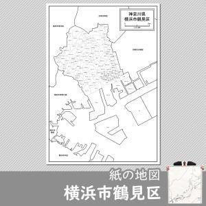 横浜市鶴見区の紙の地図|freemap