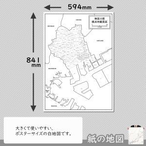 横浜市鶴見区の紙の地図|freemap|02