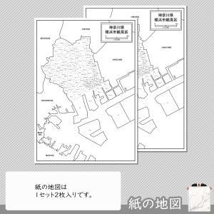 横浜市鶴見区の紙の地図|freemap|04