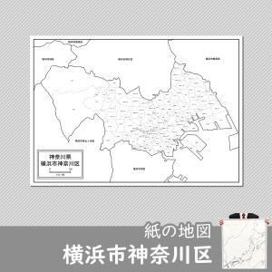 横浜市神奈川区の紙の地図 freemap