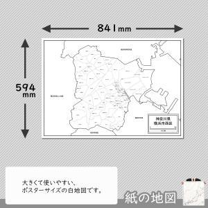 横浜市西区の紙の地図|freemap|02