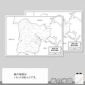 横浜市西区の紙の地図|freemap|04