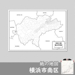 横浜市南区の紙の地図 freemap