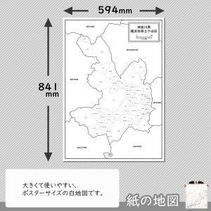 横浜市保土ケ谷区の紙の地図|freemap|02