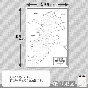 横浜市磯子区の紙の地図|freemap|02