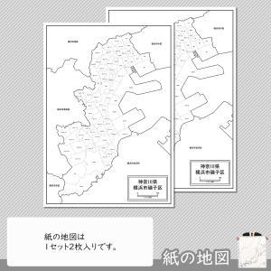 横浜市磯子区の紙の地図|freemap|04
