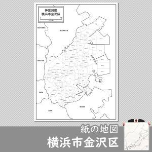 横浜市金沢区の紙の地図 freemap