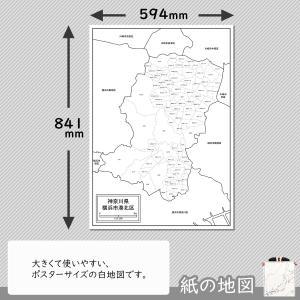 横浜市港北区の紙の地図|freemap|02