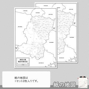 横浜市港北区の紙の地図|freemap|04
