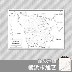 横浜市旭区の紙の地図|freemap