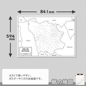 横浜市旭区の紙の地図|freemap|02