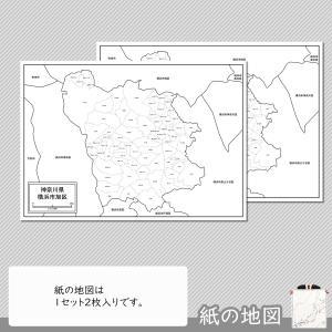 横浜市旭区の紙の地図|freemap|04