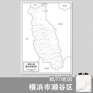 横浜市瀬谷区の紙の地図 freemap