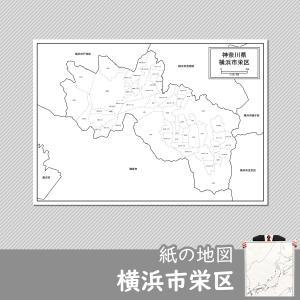 横浜市栄区の紙の地図 freemap