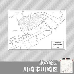 川崎市川崎区の紙の地図
