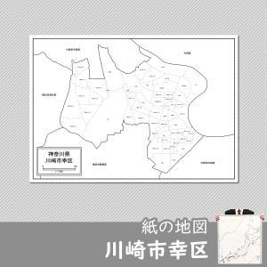 川崎市幸区の紙の地図 freemap