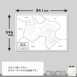川崎市幸区の紙の地図 freemap 02