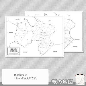 川崎市幸区の紙の地図 freemap 04