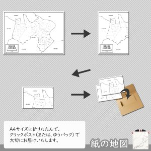 川崎市幸区の紙の地図 freemap 05