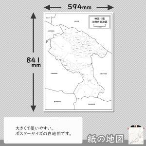 川崎市高津区の紙の地図|freemap|02