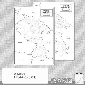 川崎市高津区の紙の地図|freemap|04