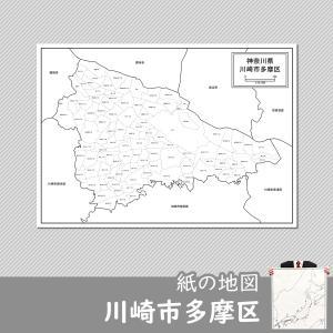 川崎市多摩区の紙の地図|freemap